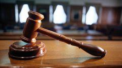 Как вернуть исковое заявление из суда
