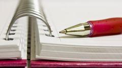 Как заполнить школьный дневник