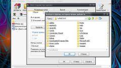 Как изменить файлы в формате rar