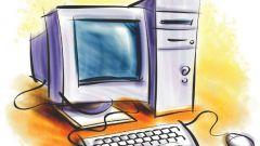 Как определить, какой компьютер в сети