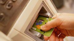 Как оплатить услуги ЖКХ через банкомат