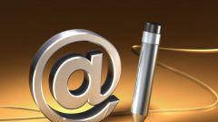 Как написать электронное сообщение