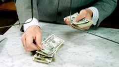 Как забрать депозит в банке
