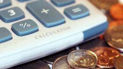 Как отразить в бухучете финансовую помощь