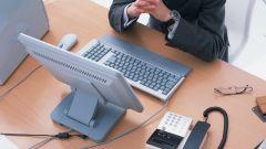 Как отправить факс с Украины
