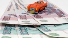 Как определить кредитный автомобиль