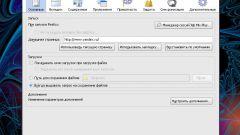 Как загрузить файл через браузер