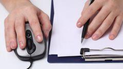 Как написать рекомендательное письмо для менеджера