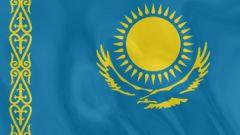 Как получить казахстанское гражданство