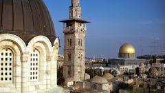 Как открыть свой бизнес в Израиле