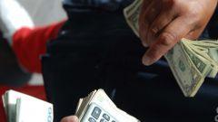 Как открыть обменный пункт валюты