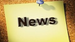 Как оформлять новости на сайт