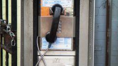 Как набирать украинский мобильный номер