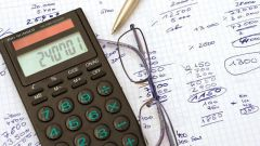 How to calculate measurement error