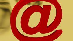 Как открыть почту в интернете