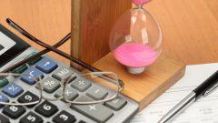 Как заполнить платежное поручение по ЕСН
