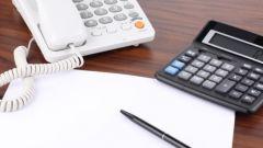 Как отразить продажу здания в бухгалтерском учете