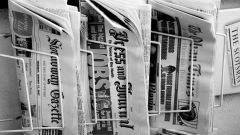 Как сделать газету прибыльной