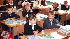 Как написать план воспитательной работы класса