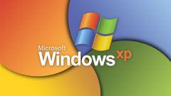 Как отключить проверку диска на XP