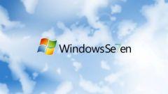 Как изменить звук при запуске Windows 7