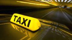 Как сделать рекламу такси