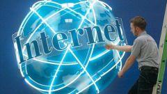 Как повысить скорость adsl-интернета