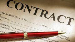 Как расторгнуть бессрочный договор