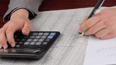 Как написать практику по бухгалтерскому учету