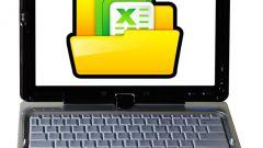 Как в Excel поменять столбцы