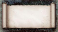 Как нарисовать свиток в Фотошопе