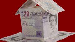 Как взять ипотеку и что для этого нужно