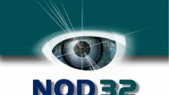 Как отключить на время nod32