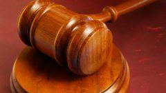 Как выполнить решение суда