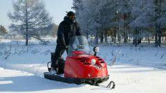 Как зарегистрировать снегоход
