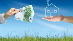 Как выгодно взять ипотеку в 2017 году