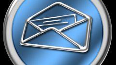 Как включить почту