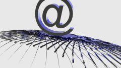 Как получить спам