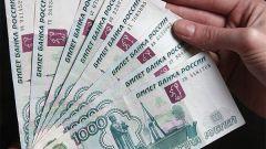 Как вести себя с деньгами