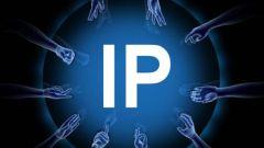 How to change dynamic ip address