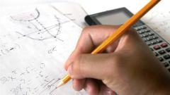 Как найти площать прямоугольника