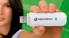 Как подключить тариф Мегафон-Модем Безлимитный