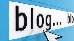 Как изменить название блога