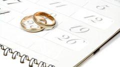 Как выбрать благоприятный день для свадьбы