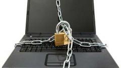 Как отменить пароль при входе в систему