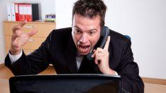 Как получить права администратора в Windows Vista
