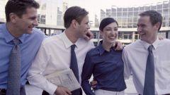 Как заработать авторитет в коллективе