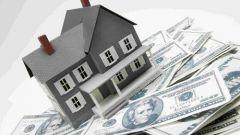Как отразить начисление налога на имущество