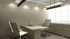 Как удалить личный кабинет