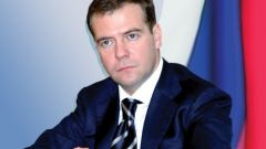 How to go to the website of President Medvedev
